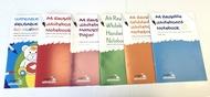 6er Pack - A4 Plain Wiederverwendbare Whiteboard Notizbücher